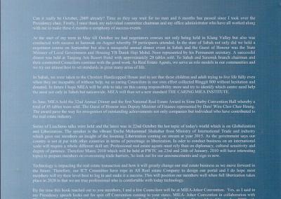 JULIE WONG IN D'REAM – MIEA MEGAZINE SEPT/OCT 2009