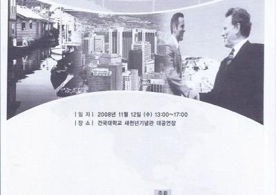 JULIE WONG SPEAKING IN KOREA